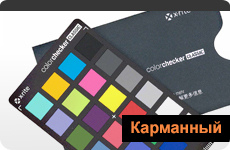 ColorChecker mini